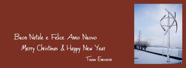 Buon Natale Anno Nuovo.Buon Natale E Felice Anno Nuovo Enessere