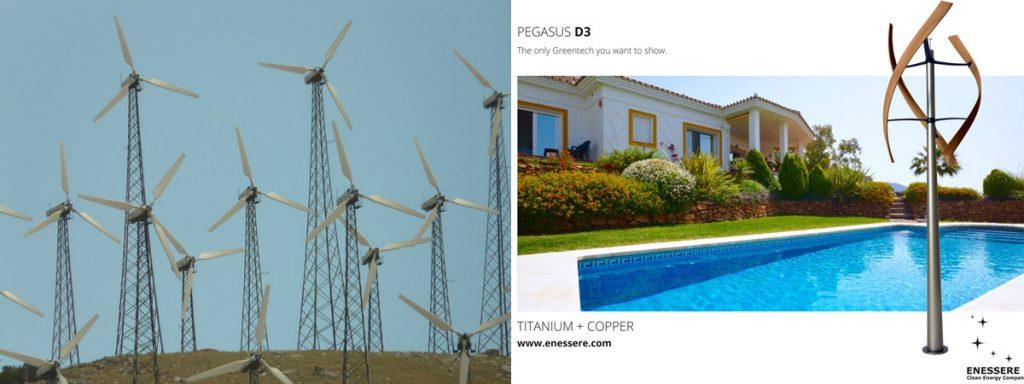 traditional-wind-trubine-vs-design